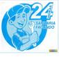 ICONO COMERCIO SANITARIA FACUNDO de SANITARIAS en CIUDAD VIEJA