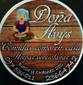 ICONO COMERCIO DOÑA AVYS de PASTAS en ABAYUBA
